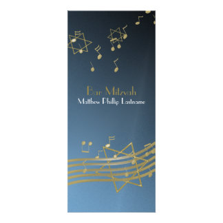 Music in the Air Bar Mitzvah 9 25 x 4 Invites