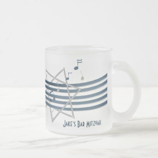 Music In the Air Frosted Glass Coffee Mug