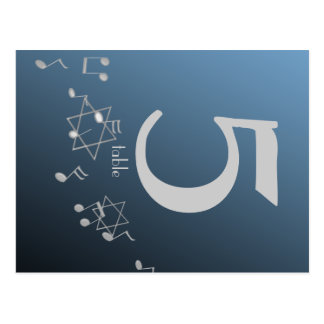 Music in the Air Silver Table Number Card