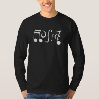 Music Life Ambigram Long Sleeve T (Front Only) Tee Shirt