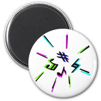 Music notation symbols graphic refrigerator magnet