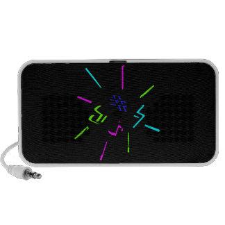 Music notation symbols graphic mini speakers