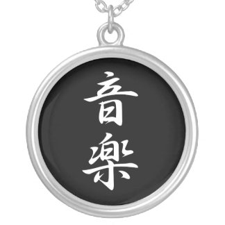 Music - Ongaku Silver Plated Necklace