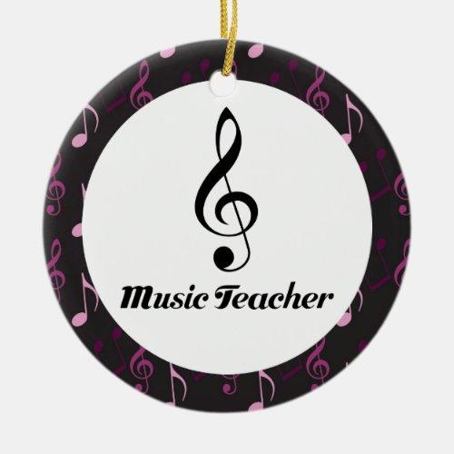Music Teacher Christmas Keepsake Ornament