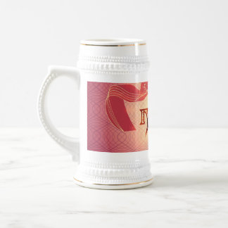 Music the word with key notes 18 oz beer stein