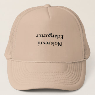 Music Theory Retrograde Inversion Chat Point Hat