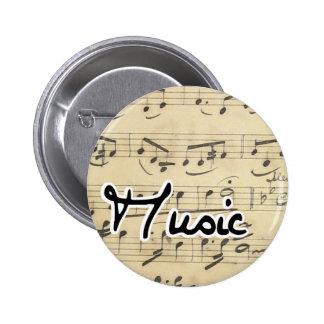 Music - Vintage Sheet Music Pinback Button