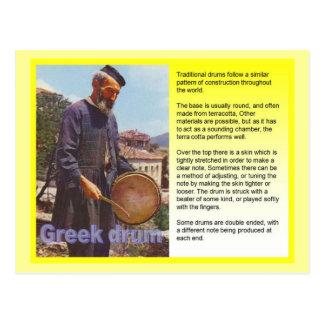 Música, tambor griego tarjetas postales