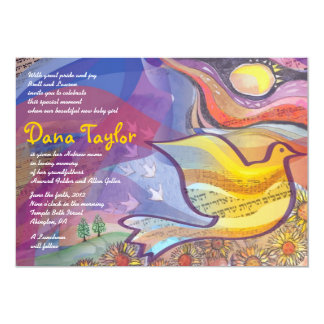 "Musical Flying Dove Baby Naming Invitation Hebrew 5"" X 7"" Invitation Card"