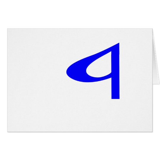 """Musical Letter """"a"""" on a Transparent Background Card"""