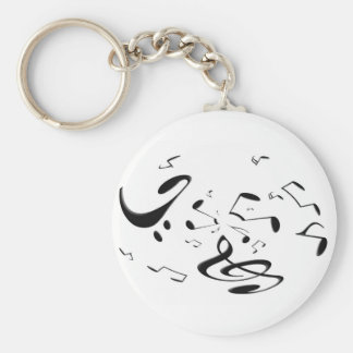 Musical Vortex Keychain