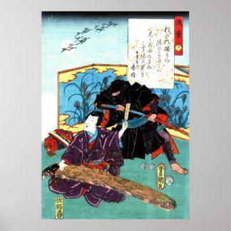 Musician and Ninja 1853 Print