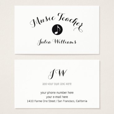 Professional Business musician white business card with musical note