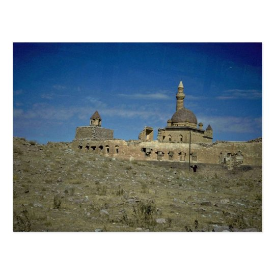 Muslim Architecture Postcard