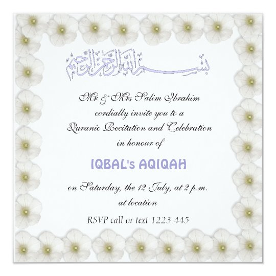 Muslim Baby Boy Aqiqah Invitation Zazzle Com