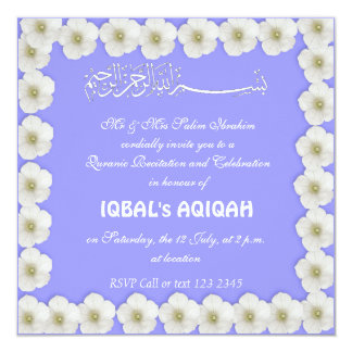 Invitation card aqiqah purplemoon aqiqah invitations announcements zazzle invitation samples stopboris Image collections