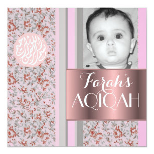 Aqeeqah Invitations Zazzle