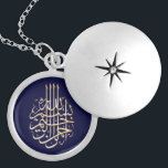 """Muslim Bismillah Islam Islamic Arabic writing Silver Plated Necklace<br><div class=""""desc"""">Present this awesome Islamic necklace to someone you love! This necklace is a beautiful Eid gift or Ramadan gift! Islamic necklace with print of bismillah in Arabic on a blue background. You can change the background color by clicking on customize. Please contact me for other designs and colors - feel...</div>"""