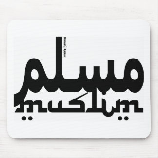 Muslim English Arabic Mouse Pad