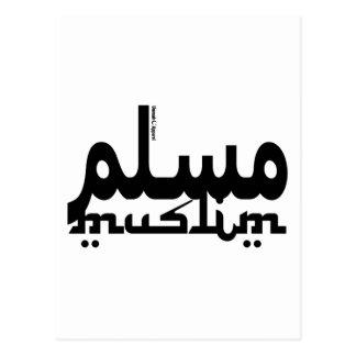 Muslim English Arabic Postcard