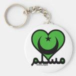 Muslim Heart Basic Round Button Keychain