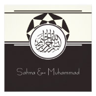 Muslim Islam nikkah wedding engagement brown Invitation