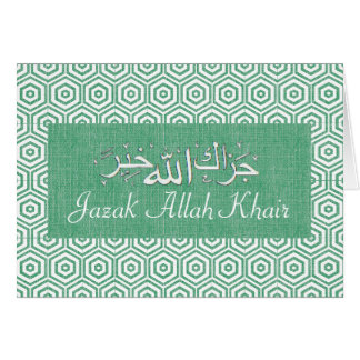 Muslim thank you stationery note card