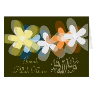 Muslim thank you note card