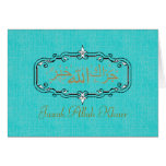 Muslim thank you cards