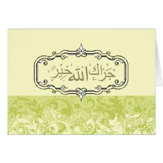 Muslim thank you wedding note card