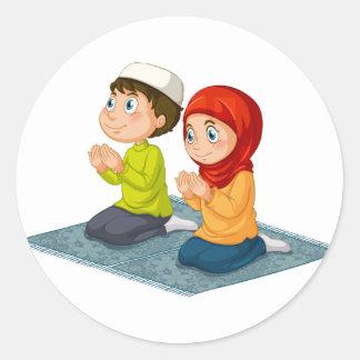 Muslims Classic Round Sticker