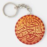 Musulmanes islámicos amarillos rojos de Bismillah  Llavero