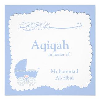 Musulmanes islámicos del bismillah de la invitació
