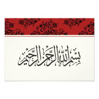 Musulmanes islámicos reales rojos del compromiso d anuncio