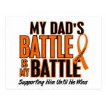 My Battle Too Dad Leukemia Postcard