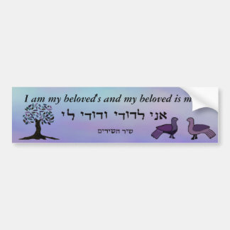 My beloved is Mine Bumper Sticker