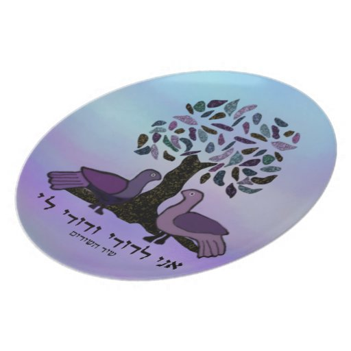 My Beloved is Mine Custom Plate