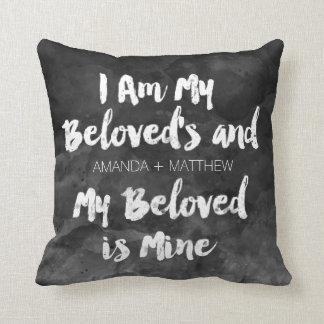 My Beloved Is Mine Wedding Black Watercolor Throw Pillow