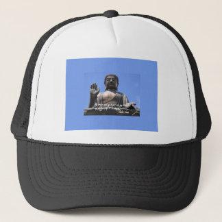 My  brain and my heart are my temples Dalai Lama Trucker Hat