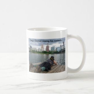 My butt on a mug. coffee mug