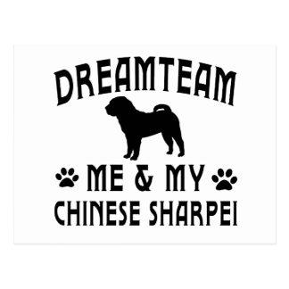 My Chinese Sharpei Dog Post Cards