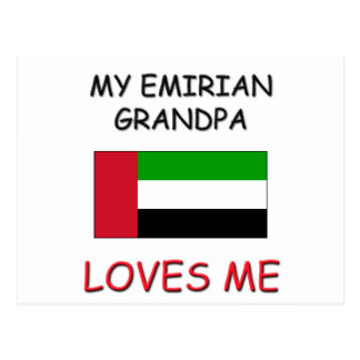 My Emirian Grandpa Loves Me Postcard