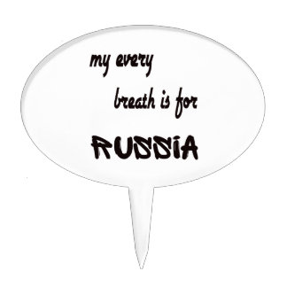 My every breath is for Russia. Cake Topper