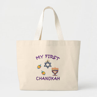 My First Chanukah Canvas Bags