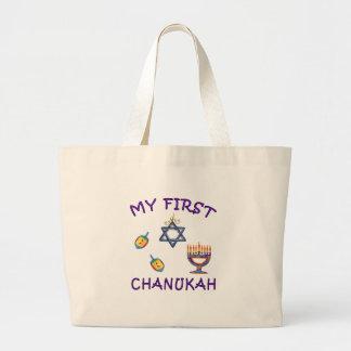 My First Chanukah Canvas Bags