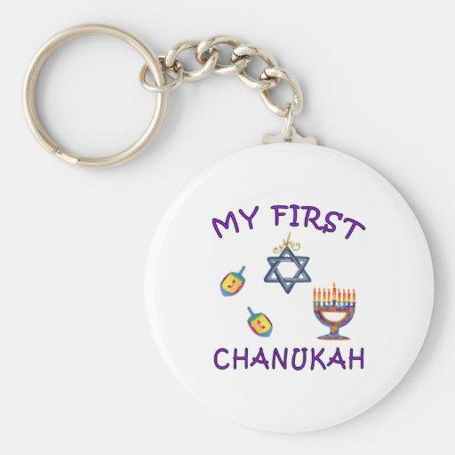 My First Chanukah Basic Round Button Keychain