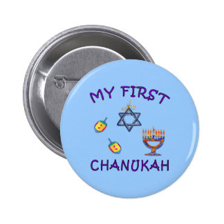 My First Chanukah Buttons