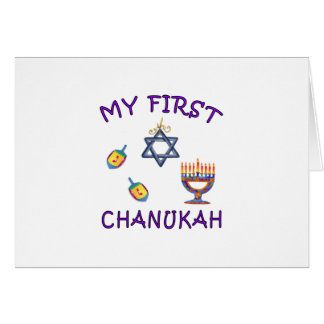 My First Chanukah Card