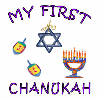 My First Chanukah Photo Sculpture Ornament