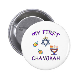 My First Chanukah Pinback Buttons